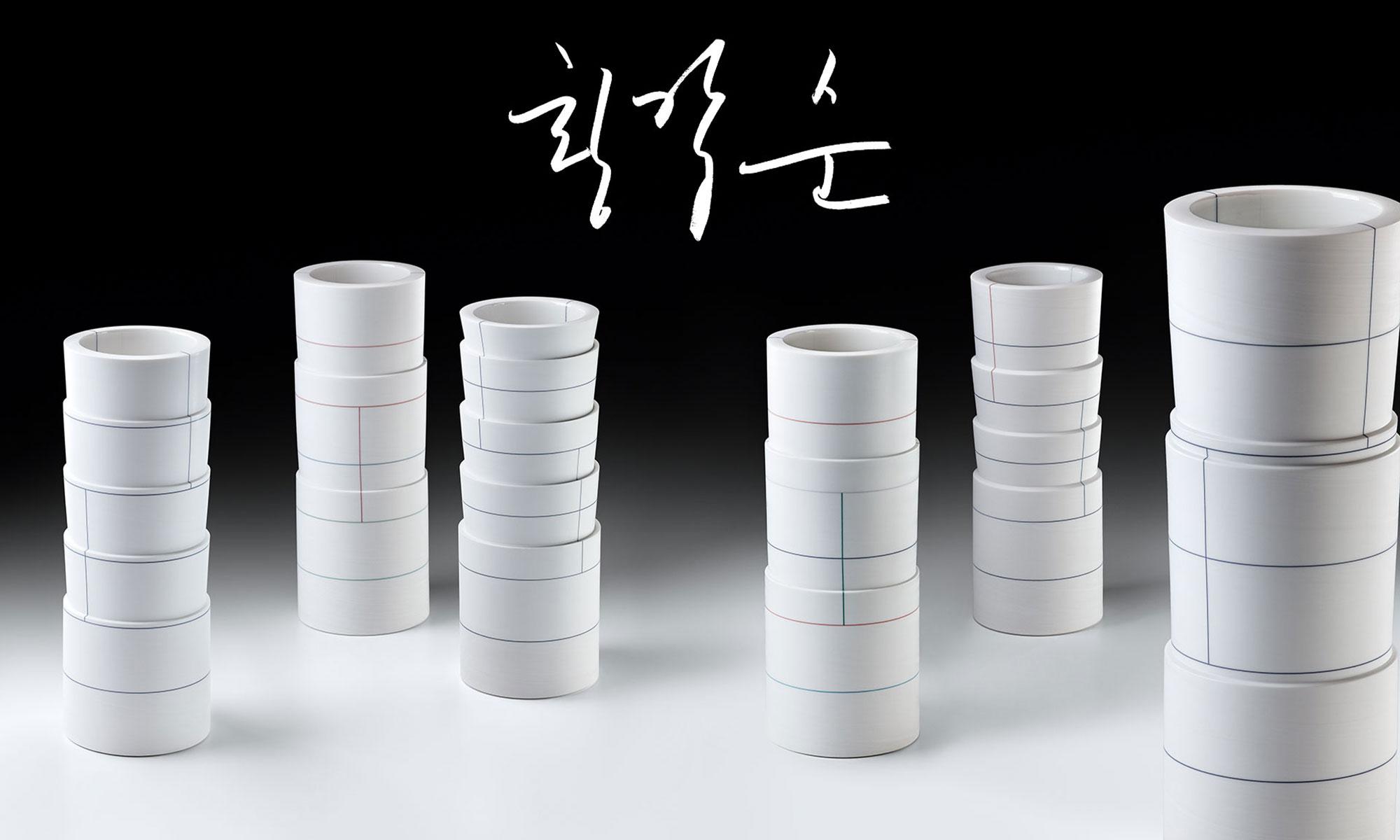 KAP-SUN HWANG